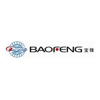 Picture for category BAOFENG