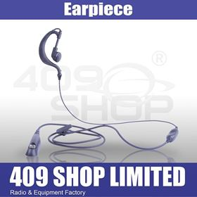 Picture of PTT Earpiece for Baofeng BF-A58 Waterproof Radio