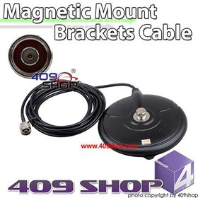 Picture of Magnetic Mount Brackets Cable 16CM N plug (RB-MJPRL)