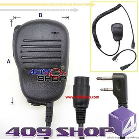 Picture of Pro- Speaker Mic and Mini Din Plug 44-SL for IC-F14/24 IC-F21 F21S