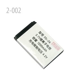 Picture of FDC Original Battery for FD-58 FD-98