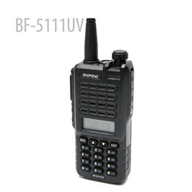 Picture of BaoFeng BF-5111UV Walkie Talkie CB Radio 128CH 5W Dual Band Dual PTT Portable