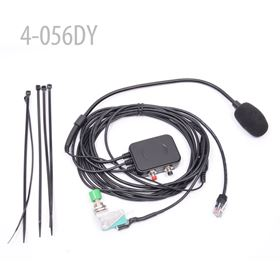 Picture of 6 Pin Microphone Mic For Yaesu FT-1802 FT-2800 FT-1500 FT-1807