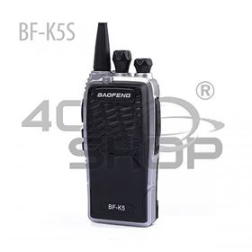 Picture of BAOFENG BFK5-S UHF 400-470MHz Portable Radio