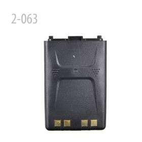 Picture of LINTON Original Battery FOR LT-6600 LT-6288