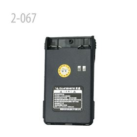 Picture of 1500mAh Li-ion Battery Li-ion for QUANSHENG