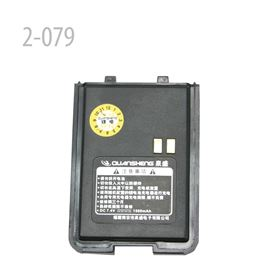 Picture of Original Quansheng Li-ion Battery for TG-6A