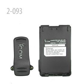 Picture of 2-093 Battery for ICOM BP-227 7.2V 1700mAh
