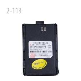 Picture of RONGSHENG Li-ion Battery 1300mAh for RS-999