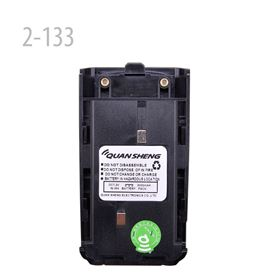 Picture of 7.2V 2000MAH NI-MH BATTERY FOR QUANSHENG TG-K4ATUV