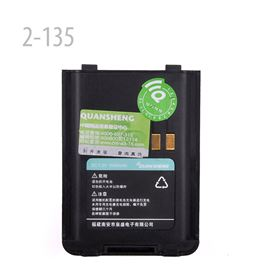 Picture of LI-ION BATTERY 7.2V 1500MAH FOR QUANSHENG TG5AU-PLUS