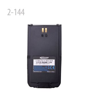Picture of KIRISUN S760 S780 S785 7.4V 1500MAH BATTERY