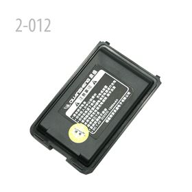 Picture of Quansheng Li-ion Battery 2000mAh for TG-UV TG-UV2