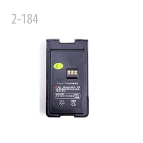 Picture of PUXING 7.4V 1700MAH Li-ion Battery Pack for PX-680