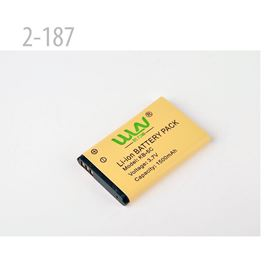 Picture of WLN KD-C1 BATTERY 1500MAH LI-ION