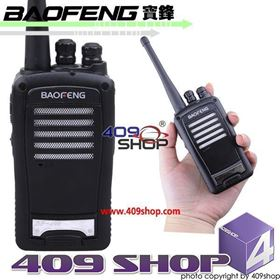 BAOFENG BF-490 UHF 400-470mhz two way radio