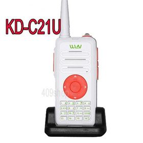 KD-C21 white 400-470MHz UHF WALKIE TALKIE 2017