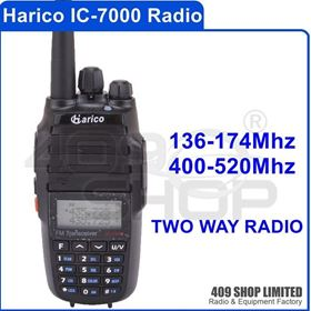 Harico IC-7000 UHF/VHF Cross band radio FREE FOR Speaker Mic+ Headset