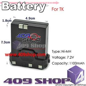 BATTERY 1100MAH FOR PB-41 KENWOOD TK-2118 TK-3118 Radio