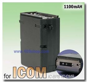 Battery for Icom / Radio Shack as IC-BP8 IC-CM8 BP8