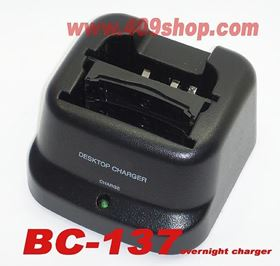 bc-137 Slow drop in charger for BC-137 BP-209 IC-T3H