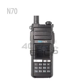 Picture of SENHAIX N70 4G NETWORK RADIO