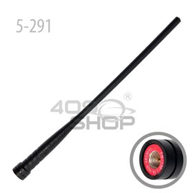 Antenna Dual Band 136-174/400-480MHz for WOUXUN KGV55