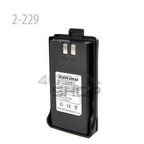 4800mAh LITHIUM BATTERY FOR SJ688HP