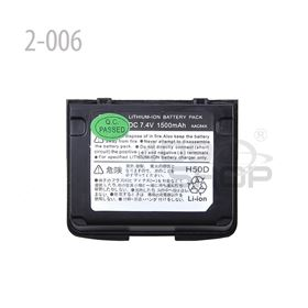 Picture of Replacement battery for YAESU 6R 7R VXA-710